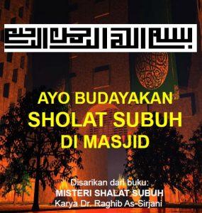 Book Cover: Budayakan Sholat Subuh di Masjid